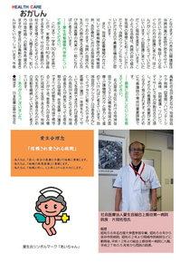 okashin2015_vol4-3.jpg