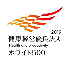 health_and_productivity-2019.jpg