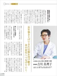premiere_doctors-p2.jpg